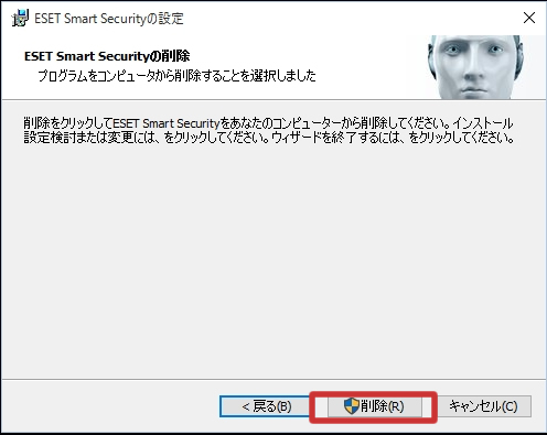 ESET Smart Security Windows10