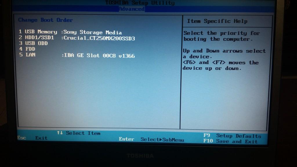 dynabook R631のBIOS