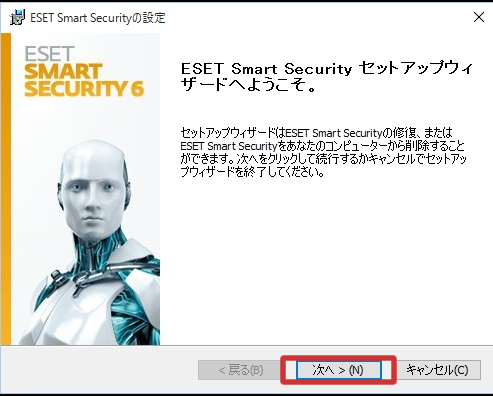 ESET Smart Security 削除