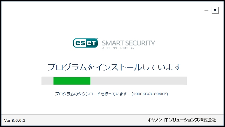 ESET Smart Security V8.0をインストール中